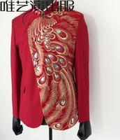 Феникс Хвост мужские костюмы дизайн Homme TERNO Сценические костюмы для певцов мужчины блесток Блейзер Танцы красная одежда куртка китайский ст