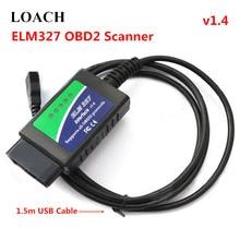 V1.4 ELM327 OBD2 сканирующий инструмент инструменты для диагностики автомобиля 1,5 м USB кабель Умный интерфейс Интеллектуальный OBD 2 II сканер для ноутбуков и ПК