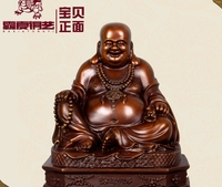 10 China Bronze Laughing Buddha Mairtreya Hold Prayer Beads Statue