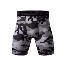 Plus size S-XXXL Men's Tights Shorts 2018 Bermuda Compression Men Short Shorts Military Camouflage Super Elastic Shorts(China)