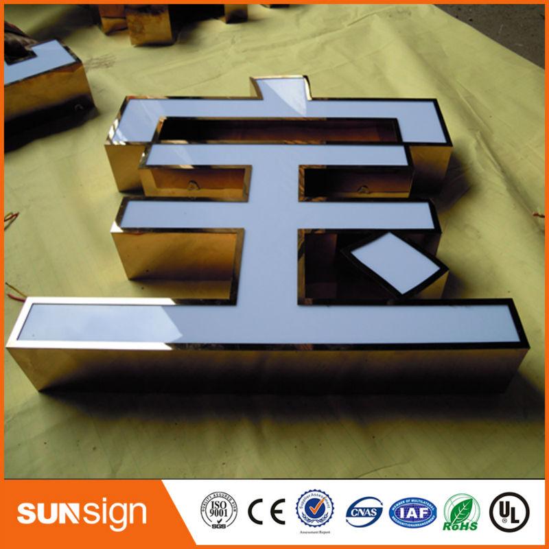 Custom Shop Name Frontlit Led Signs Light Up Letters