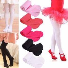 Модные детские колготки для девочек, много цветов, колготки, чулки, тянущиеся хлопковые балетные колготки для детей от 4 до 9 лет