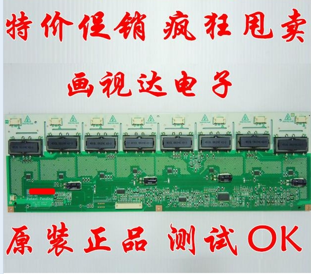 Inventer Original  Backlight High Voltage Board I315b1-16a 1315b1-16a V315b1-l01 T-CON Connect Board