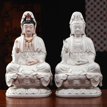 White Ceramic Guanyin Figurine Buddha Statues of the Goddess Mercy Porcelain Buddhism Sculpture Sitting On Lotus Gifts