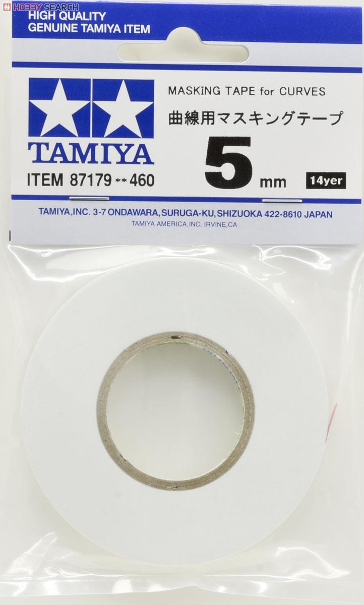 NEW Tamiya 87179 Masking Tape for Curves 5mmNEW Tamiya 87179 Masking Tape for Curves 5mm