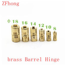 2pcs 8mm 10mm 12mm 14mm Copper Barrel Hinges Cylindrical Hidden Cabinet Concealed Invisible Brass Hinges Mount(China)