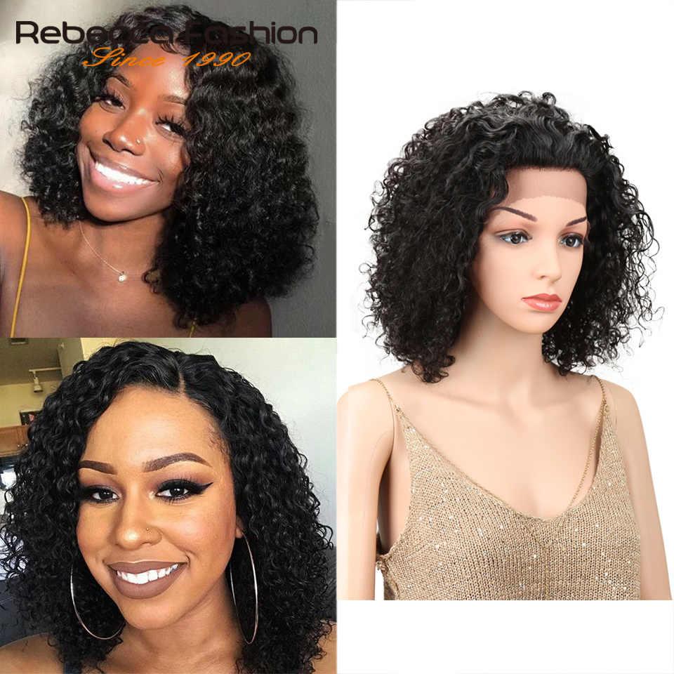 Rebecca мокрый и волнистые Синтетические волосы на кружеве человеческих волос парики для Для женщин перуанские прямые волосы короткие вьющиеся боб парик 12 дюймов Цвет #2 Бесплатная доставка