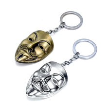 Classic Film V for Vendetta Mask Keychain font b Action b font font b Figures b