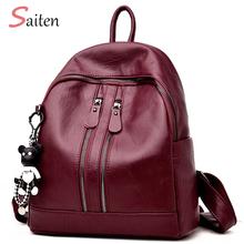 2018 New Fashion Woman Backpack Leather Brands Casual Female Backpacks High Quality Backpack Elegant Mochilas Escolar Feminina