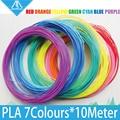 Arco iris de 7 rollos/lot 10 M muestras de Filamentos Impresora 3D PLA 1.75mm 20 colores Precisión +/-0.05mm MakerBot/RepRap/UP/Mendel/3D Pluma