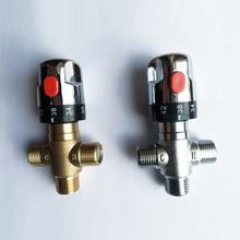 """1/2 """"بوصة DN15 النحاس التحكم في خلط درجة حرارة المياه ثرموستاتي خلط صمام الأنابيب لخلاط الحمام سخان بالطاقة الشمسية"""