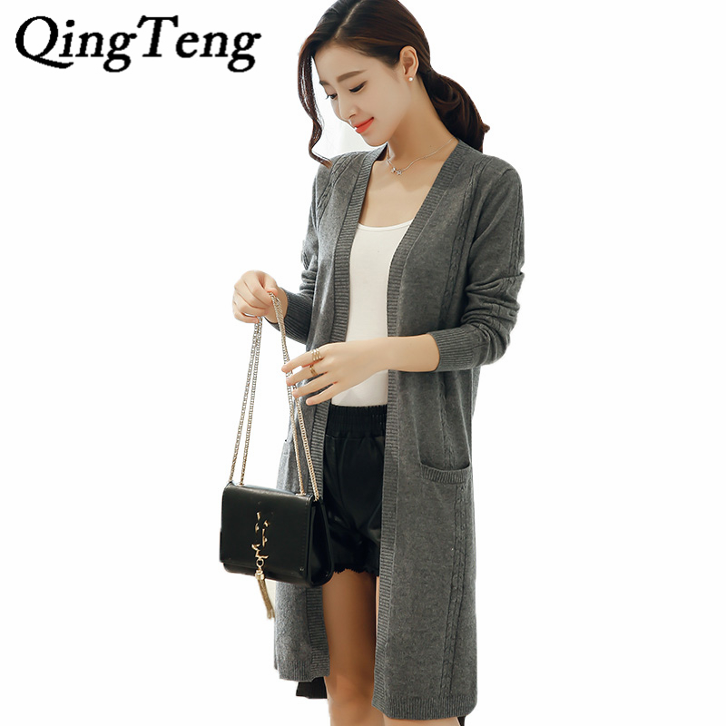 QingTeng Warm Long Open Cardigan Female Jacket Knitted Fashion Style Spring Jacket Wool Women Cardigan Autumn Winter 2017 Poncho