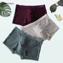 Men Boxer Underwear 3pcs mesh Ultra thin men shorts  Cool Ice Silk Mens Shorts Summer Breathable for