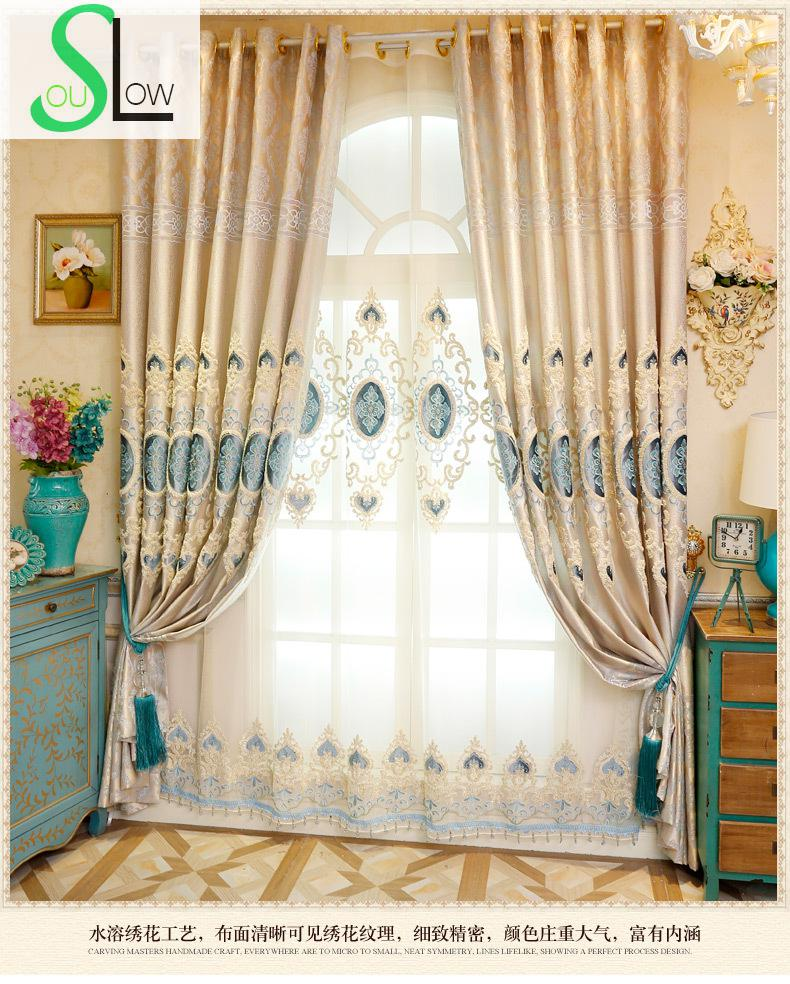 Slow soul luxury european style villa living room - European style curtains for living room ...