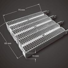 220V 1000W Heating plate PTC heat pad element  Clothes Dryer Parts 75X65X15mm