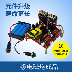 Self-made Technology Coil for DIY Suite of Multi-stage Electromagnetic Gun