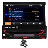 Универсальный один 1 Din 7 дюймов емкостный сенсорный экран Стерео Авторадио gps навигации dvd плеер автомобиля радио съемный поддон