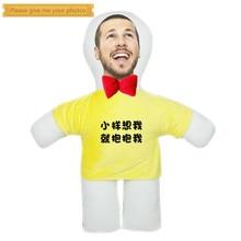 Zajistěte si fotografii vlastní DIY hračku Real Humanoid panenky polštáře Vánoční ozdoby diy gift Narozeniny Cartoon Dary Osobnosti