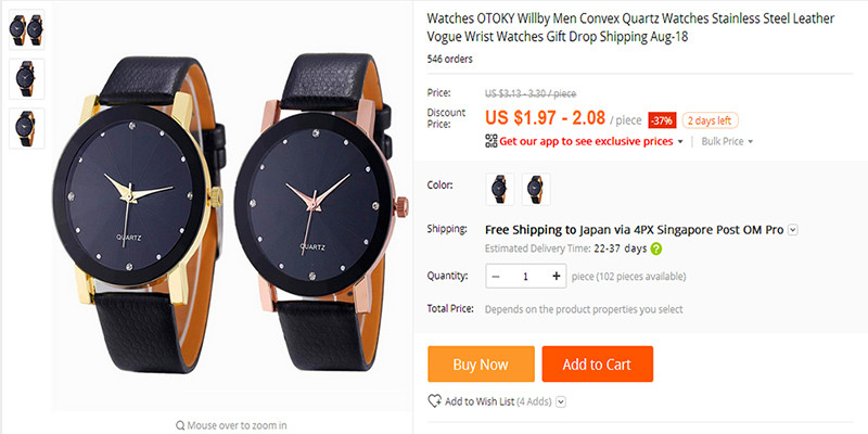 automatic watches for men e