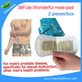 5 box = 10 pcs prostatitis pad to treat prostate disease, sexual dysfunction of 38Fule Wonderful male pad Urological pad