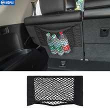 MOPAI araba Mesh Net çanta için tüm araba organizatör evrensel depolama Net tutucu cep için Jeep/Toyota 4Runner araba Styling aksesuarları