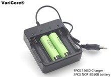 2pcs Brand new Original 18650 battery 3.7 V NCR18650B 3400 MAH Li-ion Rechargeable batteries + 1pcs 18650 battery Charger