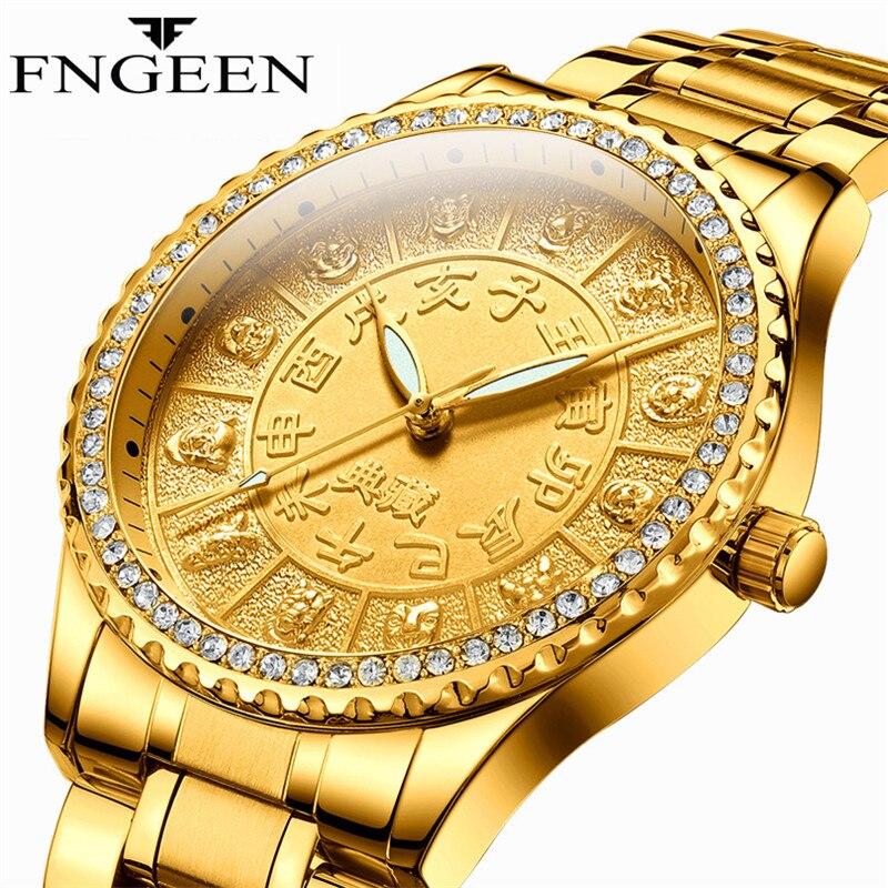 FNGEEN 2018 Watch Men LIGE Fashion Zodiac Quartz Clock Mens Watches Top Brand Luxury Business Waterproof Watch Relogio Masculino