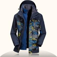 Camuflaje de invierno Al Aire Libre chaquetas de los hombres chaqueta gruesa capa térmica puertos de excursión que acampa escalada esquí outwear Impermeable A Prueba de Viento