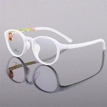 Детские очки, легкие очки с гибкой оправой, детские очки по рецепту для мальчиков и девочек, силиконовая оправа для носа