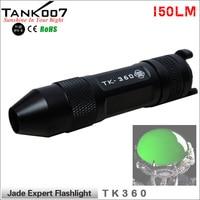 NEW TANK007 TK360 160LM LED Cool White Light Gem Jewelry Torch Jade Flashlight