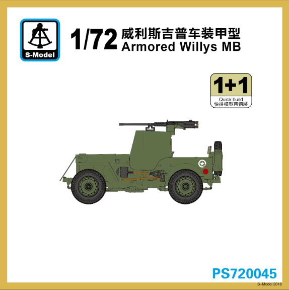 S-model 1/72 PS720045 Armored Willys MB (1+1)