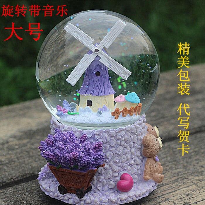 Large Rotating Floating Snow Globe Crystal Ball Music Box
