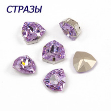 CTPA3bI 4706 Violet Color Glass Crystal Fancy Beads For Jewelry Making Stone Trilliant 12/17 mm Pointback Rhinestone DIY Garment