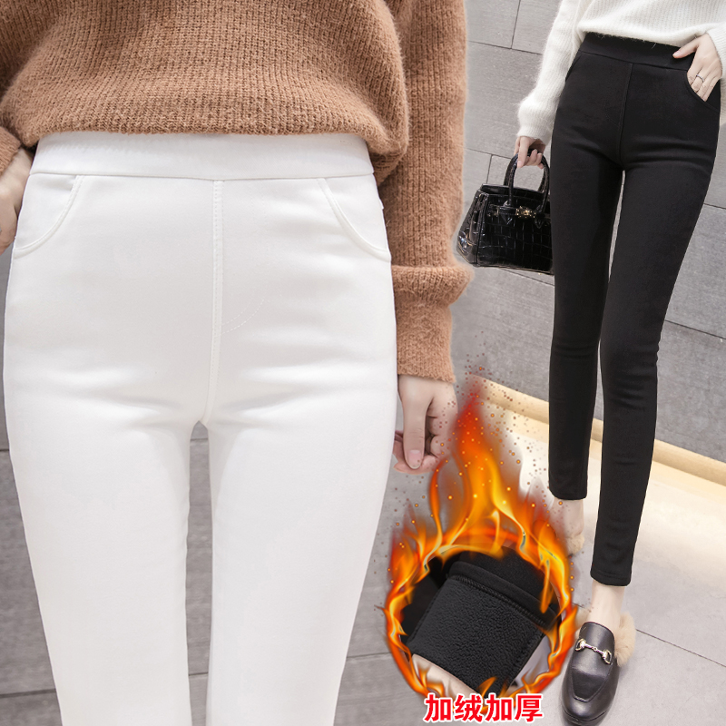 Women add velvet pants Warm 2018 autumn winter female casual solid elastic stretch skinny pencil pant plus size tight trousers