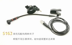 microphone for Saxophone, violin, erhu, flute, gourd and other musical instruments  4 kinds of plugs for choose, without power