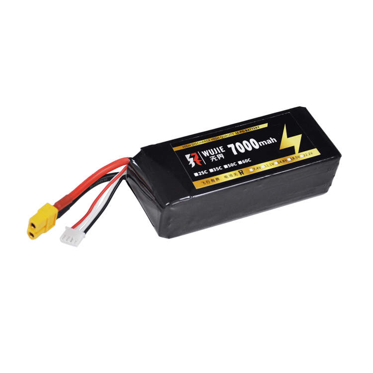 (In Stoack)11.1V 7000mAh Battery for Hubsan X4 PRO H109S RC Drone Replacement battery Spare Parts Accessories  (Not Original)(In Stoack)11.1V 7000mAh Battery for Hubsan X4 PRO H109S RC Drone Replacement battery Spare Parts Accessories  (Not Original)
