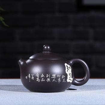 Yixing recommended masters all hand undressed ore black mud content xi shi pot of kung fu tea tea set gift