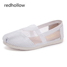 цена на Breathable Women Flat Shoes Summer Soft Ballet Flats Ladies Shoes Canvas Women Casual Shoes Female Slip On Loafers Moccasins
