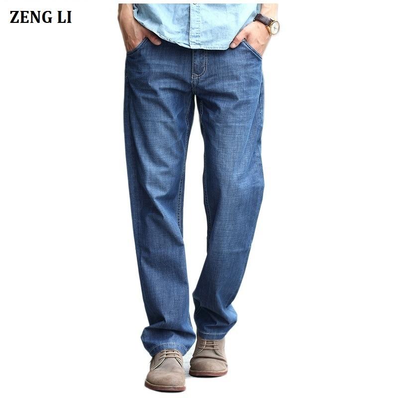 ZENGLI Men's Classic Jeans Straight Fulls