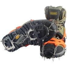 Yuedge Đa Năng 12 Răng Chống Trơn Trượt Băng Tuyết Lực Kéo Cleats Crampons Băng Tuyết Kềm Kẹp Càng Gai Cho Giày Raki NA Iệu