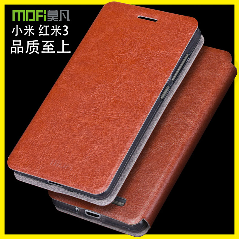 Galleria fotografica Redmi 3 pro d'origine mofi rui livre style slim en cuir case pour xiaomi redmi 3 s flip couverture <font><b>smartphone</b></font> sac avec support mf01