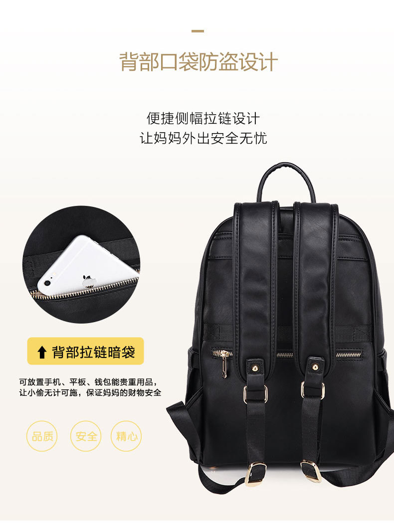 74dd47f74c825 land Leather Backpack Baby Diaper Bag Nappy Bags Maternity Mommy ...