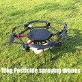 10 KG sistema de pulverización de Pesticidas Agrícolas cardán para DIY multi-rotor UAV drones pesticidas