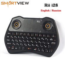 Rii i28 English Russian 2 4Ghz Wireless Air mouse Backlit Touchpad Gaming mini Keyboard klavy for
