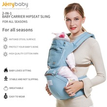 hot deal buy jerrybaby popular baby backpacks 2-in-1 baby carriers, kangaroos backpack hipseat