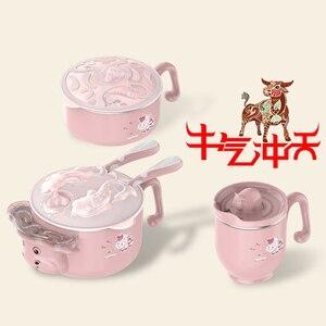 Image 1 - Crianças conjunto de pratos do bebê talheres de alimentação inoxidável isolado otário colher garfo copo preservação do calor anti quente formação tigela