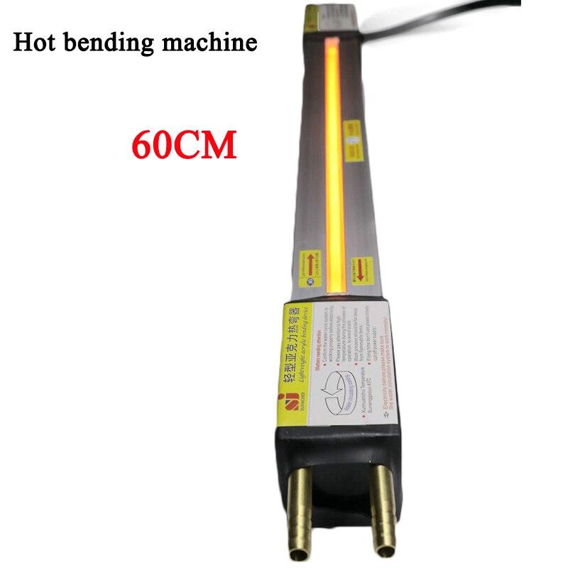 1set 23 '' (60cm) akril melegen hajlító gép Plexi üveg PVC - Szerszámgépek és tartozékok - Fénykép 2