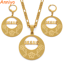 Anniyo Jesus Necklace Earrings for Women Girls Gold Color Stainless Steel Religious Jewelry God Bless #039821