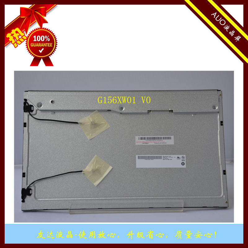 100% TESTING Original A+ Grade G156XW01 V0 15.6 inch LCD panel Screen 12 months warranty