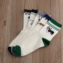 Cute Dog Cartoon Socks for Women – FREE + Shipping